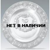Тарелка декоративная Artina SKS 11078