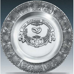 Тарелка декоративная Artina SKS 11079