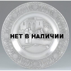 Тарелка декоративная Artina SKS 13642