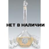 Набор для водки Гроздь винограда Artina SKS 15151