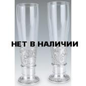 Набор из 2-ух бокалов для пива Artina SKS 15470