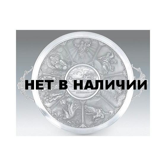 Чаша Artina SKS 60319