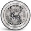 Тарелка декоративная Artina SKS 12463