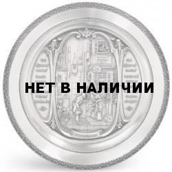 Тарелка декоративная Artina SKS 12464
