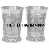 Стопки - 2 шт Artina SKS 60736