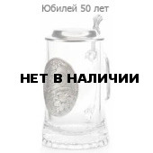 Бокал для пива- Artina SKS 93346
