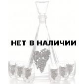Набор для водки из 7 пр Artina SKS 15315