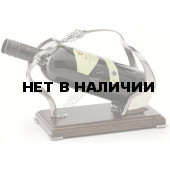 Подставка под бутылку Artina SKS 61109