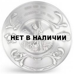 Тарелка декоративная Artina SKS 10087