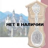 Ложка коллекционная Artina SKS 10269
