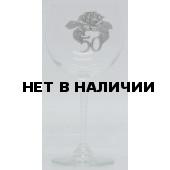 Бокал для вина Artina SKS 16463