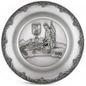 Тарелка декоративная Artina SKS 60756