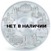 Тарелка настенная Artina SKS 10068