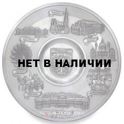 Тарелка настенная Artina SKS 60744