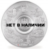 Тарелка настенная Artina SKS 60762