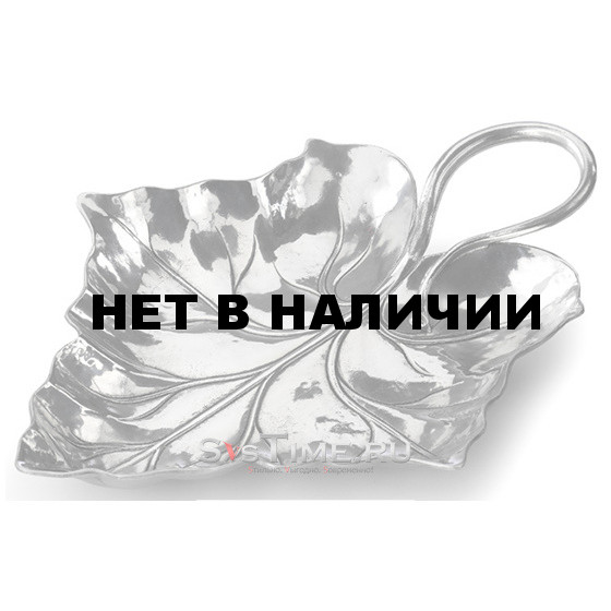 Чаша большая Artina SKS 61209