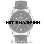 Наручные часы мужские РФС P940301-17B