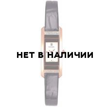 Отзывы для товаров Мужские наручные часы Romanson UL 3578S MW(GR ... f69940359ff