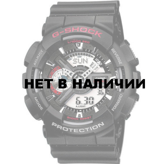Мужские наручные часы Casio GA-110-1A (G-Shock)