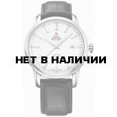 Мужские наручные часы Swiss Military by Chrono SM34039.07