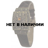 Наручные часы женские Le Chic CL 1519 YB