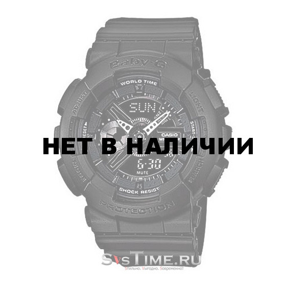 Женские наручные часы Casio BA-110BC-1A (Baby-G)