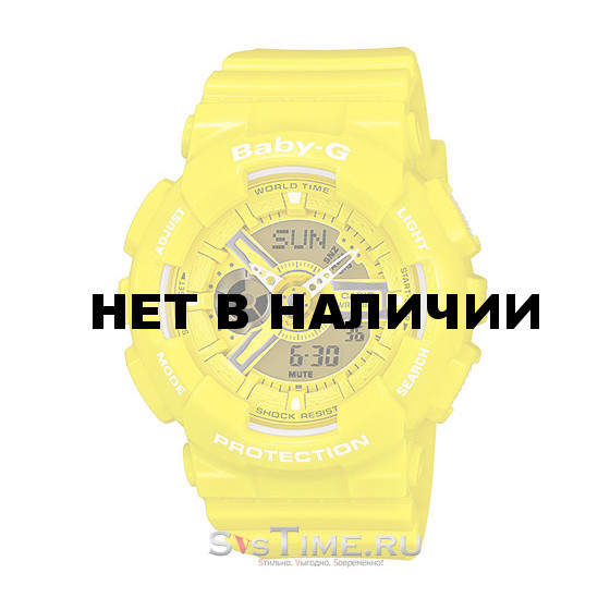 Женские наручные часы Casio BA-110BC-9A (Baby-G)