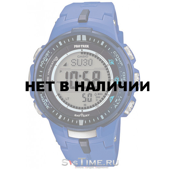 Мужские наручные часы Casio PRW-3000-2B (PRO TREK)