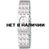 Женские наручные часы Casio SHN-131SPG-7C