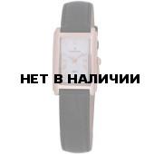 Женские наручные часы Romanson TL 0110S LR(WH)