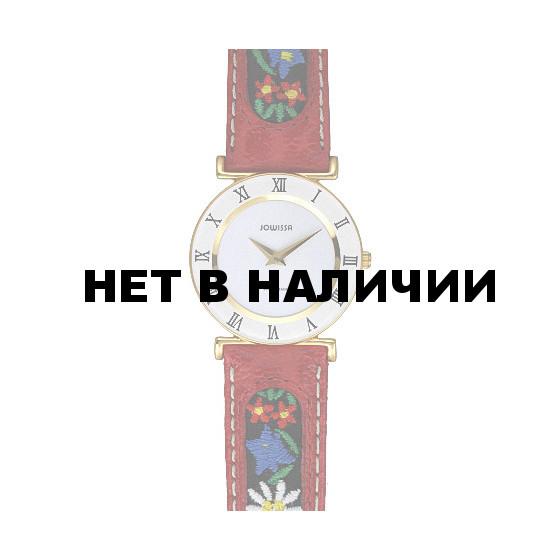 Наручные часы женские Jowissa J2.036.S