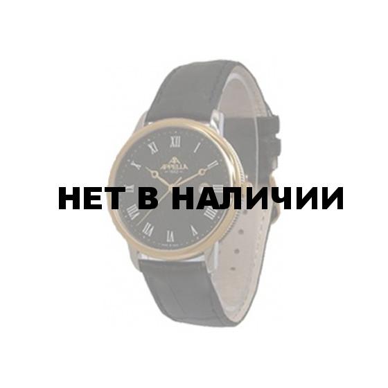 Наручные часы мужские Appella 4305-2014