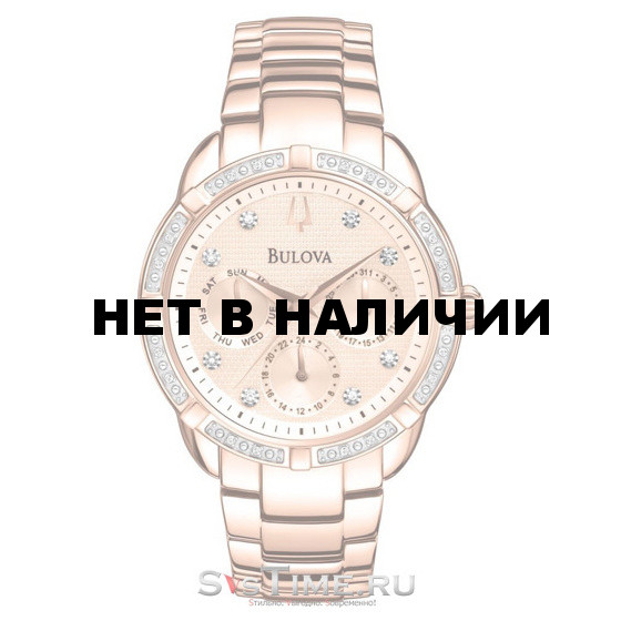 Наручные часы женские Bulova 98R178