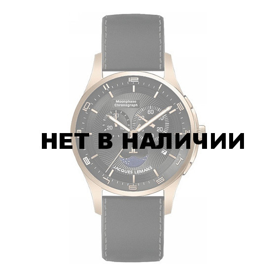 Мужские наручные часы Jacques Lemans 1-1447C