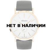 Мужские наручные часы Adriatica A1113.1213Q