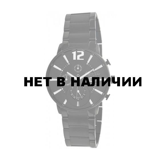 Наручные часы мужские Kenneth Cole IKC3954
