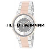 Наручные часы мужские Kenneth Cole IKC9105