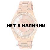 Наручные часы женские Kenneth Cole IKC4852
