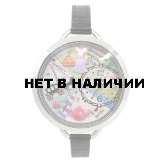 Наручные часы детские Mini MN880