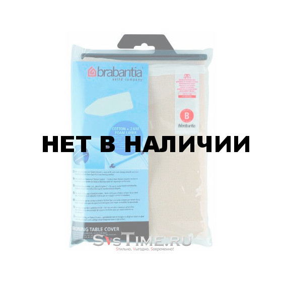 Brabantia 175824