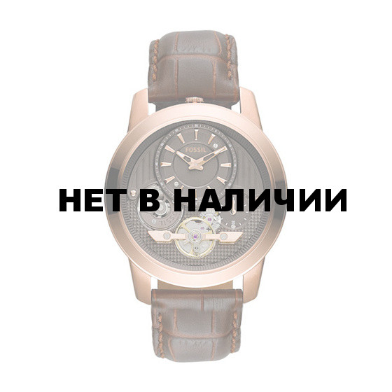 Наручные часы мужские Fossil ME1114
