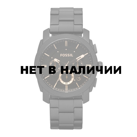 Мужские наручные часы Fossil FS4682