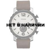 Мужские наручные часы Fossil JR1390
