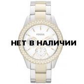 Наручные часы женские Fossil ES2944