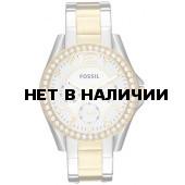 Наручные часы женские Fossil ES3204