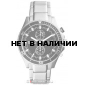Мужские наручные часы Fossil CH2935