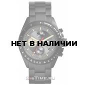 Мужские наручные часы Fossil CH2942