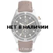 Мужские наручные часы Fossil CH2944
