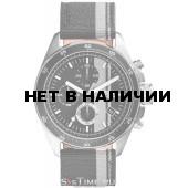 Мужские наручные часы Fossil CH2959