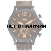 Мужские наручные часы Fossil JR1487